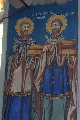 Holy Unmercenaries - Icon of the Holy Unmercenaries, Saints Cosmas and Damian in village of Dobrošte, Tearce Municipality, Macedonia.