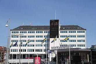 Swedish Exhibition and Congress Centre - Image: Svenska Mässan goteborg IMG 3490