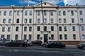 Sviardlova street (Minsk) p03.jpg