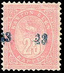 Switzerland Bern 1878 revenue 25rp - 3a.jpg