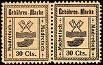 Switzerland Madretsch 1903 revenue 30c - 2 pair.jpg