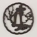 Sword Guard (Tsuba) MET 14.60.43 004feb2014.jpg