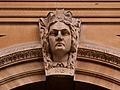 Sydney General Post Office - Faces 18.jpg