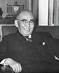 石橋湛山 - ウィキペディアより引用
