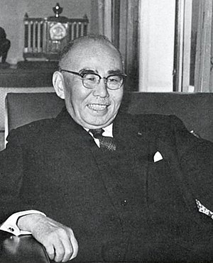 Minister of Finance (Japan) - Image: TANZAN ISHIBASHI