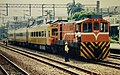 TRA S212 with EMU200 at Kaohsiung Station 20010908.jpg
