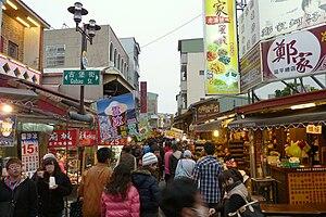 Anping District - Image: Tainan Anping night market