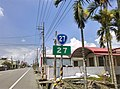 Taiwan Provincial Highway 27 27km Sign.jpg