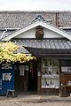Taiyo Shuzo Akashi01s5.jpg