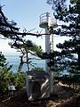 Takahama shiroyama Lighthouse.jpg
