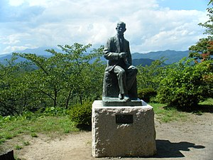 Kōjō no Tsuki - The statue of Rentarō Taki at the Oka Castle