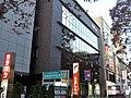 Tama Shinkin Bank Fuchu Branch.jpg