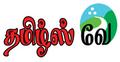 Tamilsway.com's Logo.png