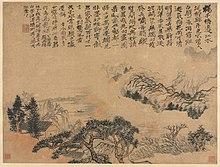 Chinois datant edicate