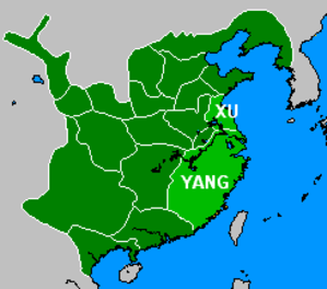 Tao Qian (Han dynasty) - Provinces ruled by Tao Qian in the late 180s