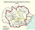 Tarile romane sub Mihai Viteazul.jpg