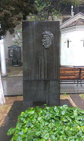 Могила Шалвы Дадиани