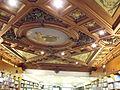 Techo de Librería San Pablo a.jpg
