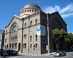 Temple Sherith Israel, 2266 California St., San Francisco, CA 6-12-2011 4-34-25 PM.JPG