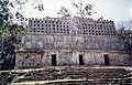 Templo mayor yaxchilan.jpg
