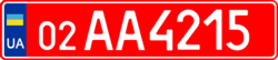 Temporary license plate of Ukraine (3 months) 2015.png