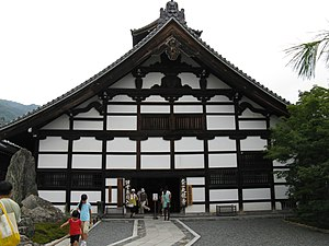 Kuri (kitchen) - Kuri at Tenryū-ji.