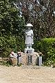 Teshima (8808186028).jpg