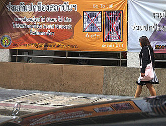 Mass surveillance - Banner in Bangkok, observed on 30 June 2014 during the 2014 Thai coup d'état, informing the Thai public that 'like' or 'share' activity on social media could land them in prison