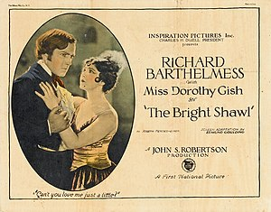 The Bright Shawl - Lobby card for the film