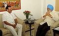 The Chief Minister of Karnataka, Shri D.V. Sadananda Gowda meeting the Deputy Chairman, Planning Commission, Shri Montek Singh Ahluwalia, for finalizing plan for 2012-13 for the State, in New Delhi on April 11, 2012.jpg