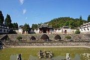 The Memorial Temple for the Family of Bao in Yuyan Village 20 2019-10.jpg