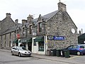 The Paper Shop, Kingussie - geograph.org.uk - 1285384.jpg