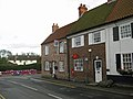 The Post Office, West End, Swanland - geograph.org.uk - 1568044.jpg