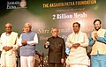 The President, Shri Pranab Mukherjee gracing the function to commemorate the serving of 2 billion meals of the Akshaya Patra Foundation, at Bangalore, in Karnataka.jpg