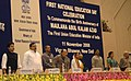 The President, Smt. Pratibha Devisingh Patil along with the Union Ministers at the First National Education Day Celebration to Commemorate the Birth Anniversary of Maulana Abul Kalam Azad, in New Delhi on November 11, 2008.jpg