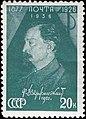 The Soviet Union 1937 CPA 553 stamp (Feliks Dzerzhinsky 20k).jpg