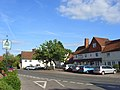 The Square, Yattendon - geograph.org.uk - 876231.jpg