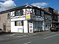 The top of Diglake Street - geograph.org.uk - 871391.jpg