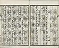 Three Hundred Tang Poems (16).jpg