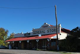 TimorGeneralStore.JPG