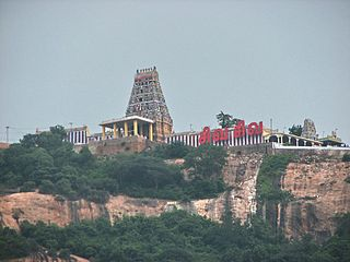Ardhanareeswarar temple, Tiruchengode temple in India
