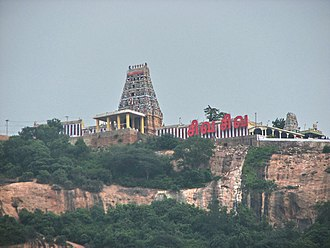 Ardhanareeswarar temple, Tiruchengode - View of temple