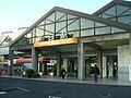 Tobu-isesaki-line-Shinden-station-east-entrance.jpg