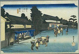 Narumi-juku - Narumi-juku in the 1830s, as depicted by Hiroshige in  as depicted by Hiroshige in the Hōeidō edition of  The Fifty-three Stations of the Tōkaidō (1831-1834)