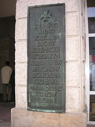 Tomb of the Unknown Soldier (Warsaw) - Image: Tomb Warsaw tablet old