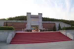 Hua Guofeng - Tomb of Hua Guofeng
