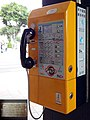 Tongya Telecommunication CIC-168 of Chunghwa Telecom 20180101.jpg