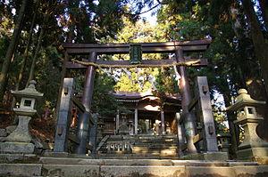 Atago Shrine (Kyoto) - Torii leading to Atago Jinja in Kyoto