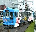 Tosa Electric Railway-216.jpg