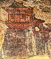 Tours de la ville Tang de Changan.jpg